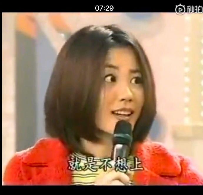 王菲太真实了什么梗怎么回事?王菲自曝翘课原因被赞太真实