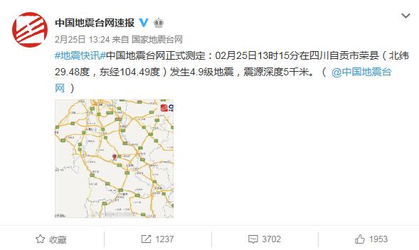 广东湛江地震怎么回事?广东湛江地震几级的严重吗详情介绍