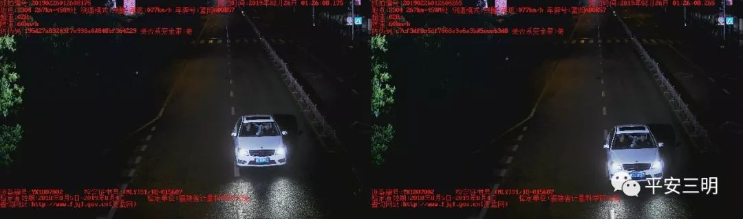 注意了@三明车主,违章全被拍!快来看看有没你家车?