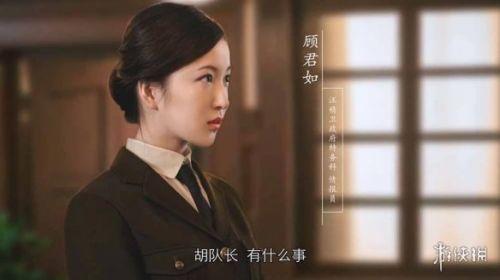 隐形守护者四名女主剧情线介绍 方敏庄晓曼纯子陆望舒剧情分析