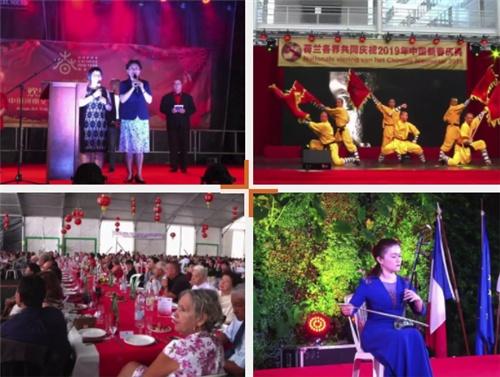 """河南省文化和旅游厅""""欢乐春节""""活动走进11个国家和地区"""