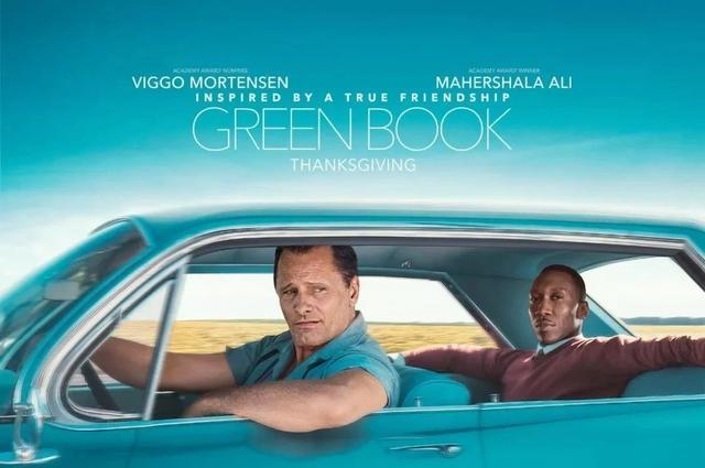 《绿皮书》:豆瓣8.9,奥斯卡最佳影片,实至名归?充满争议?