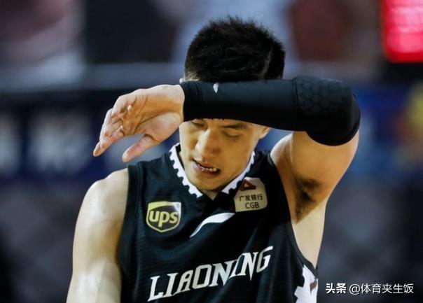辽宁爆冷不敌吉林 郭艾伦37分 郭士强以批评的口气点评比赛