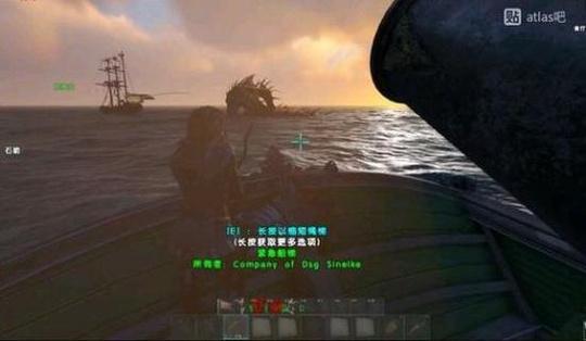 《ATLAS》将迎来最大更新 将新增200多个岛屿