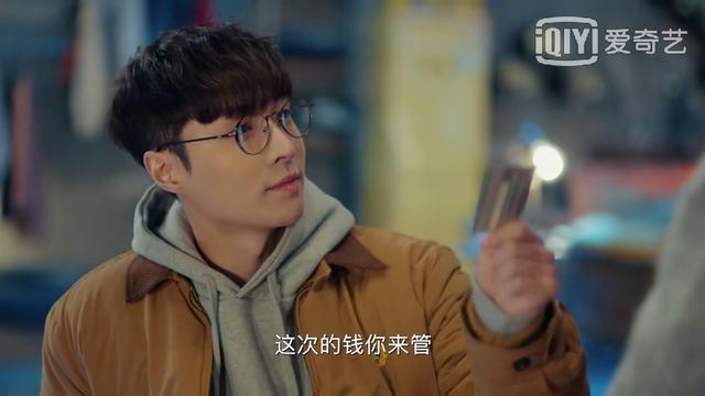 黄金瞳:张艺兴饰演的庄睿就是中国版蜘蛛侠