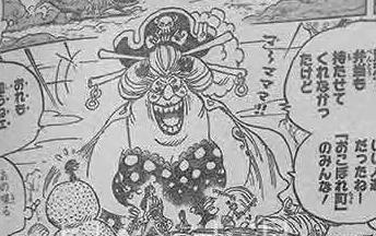 海贼王935话最新情报什么时候出 海贼王漫画935话情报更新时间