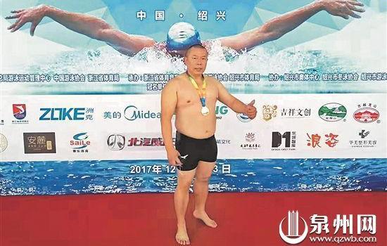 200斤大叔泳技超群 将参加2019年世界游泳大师赛