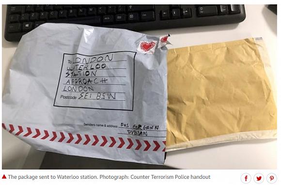 伦敦爆炸包裹怎么回事 伦敦爆炸包裹事件始末 贴有爱尔兰邮票