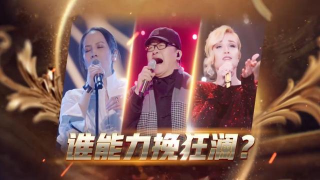 """《歌手》第八期""""阿龙川菜""""唱《灌篮高手》主题曲 美声碰撞摇滚"""