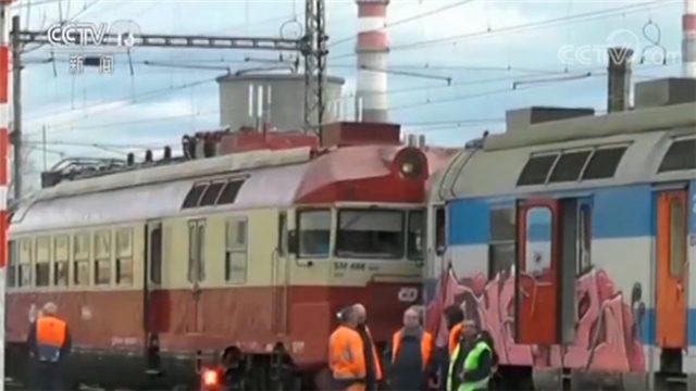 捷克两列火车迎面相撞 事发时车上共载有月250人