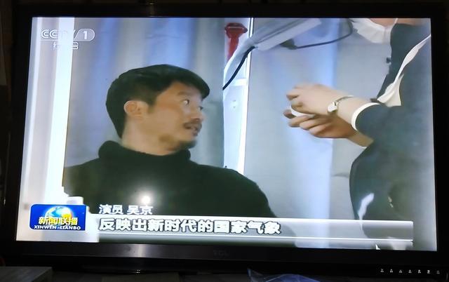 吴京再登新闻联播,时隔3月他从帅哥变糙汉,网友:差点认不出