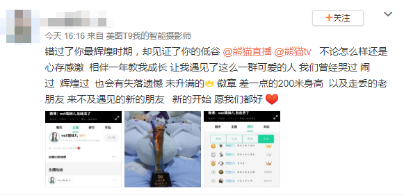 震惊!王思聪熊猫直播被曝破产怎么回事 事件背后真相揭秘