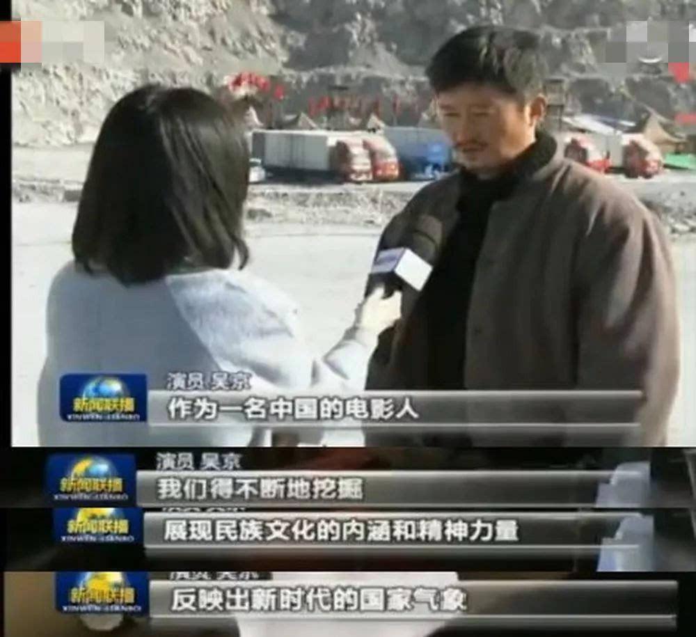 吴京上新闻联播造型却被吐槽?影帝雪山拾荒造型其实是在拍新剧