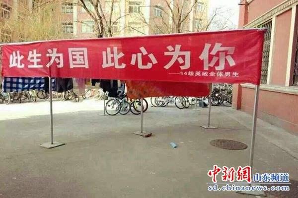 女神节最新祝福语简短一句话 女神节朋友圈说说怎么发