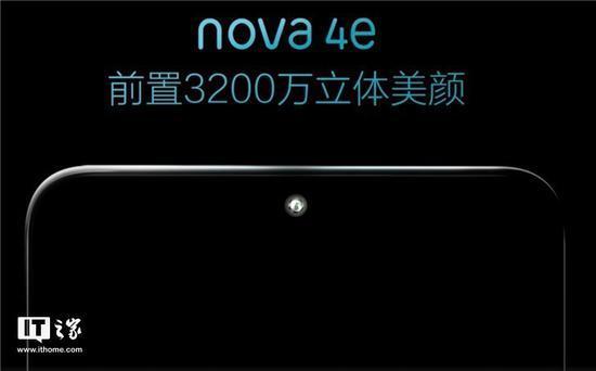 华为nova 4e上市时间,华为nova 4e多少钱在哪买