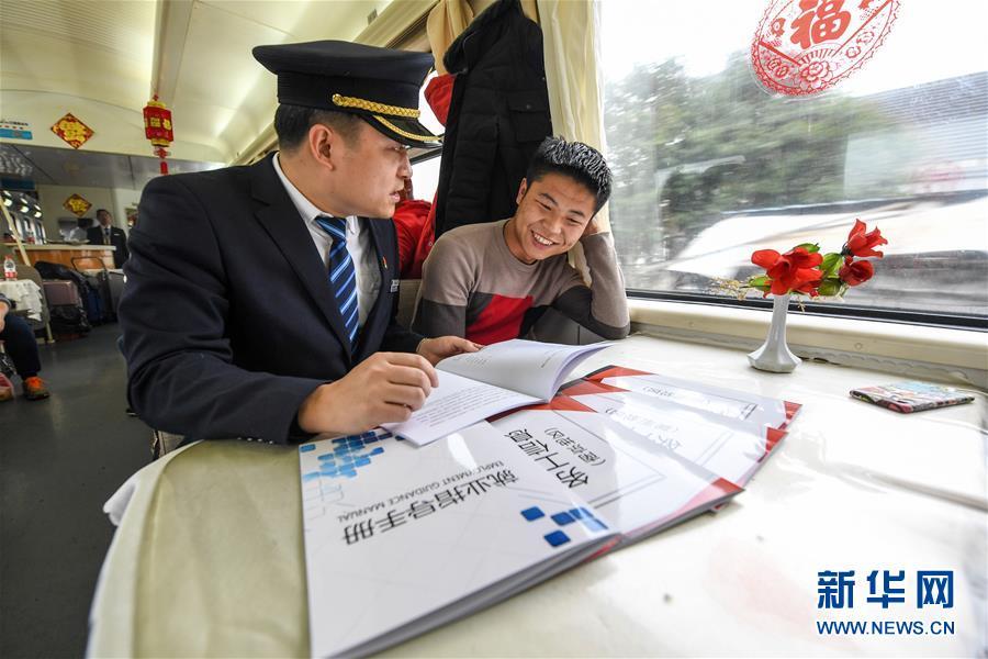 开拓更加宽广的高质量发展前景——从全国两会看奋进中国的坚定步伐