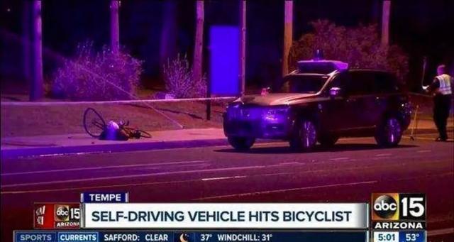 无人车致死案宣判案件案情回顾 无人车致死到底责任在谁?