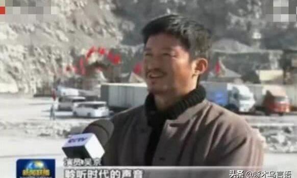 吴京再登新闻联播这次令人大吃一惊!吴京再登新闻联播为什么变这样