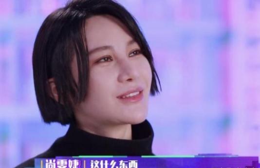 尚雯婕吐槽杨超越单曲《冲鸭冲鸭》:这什么东西