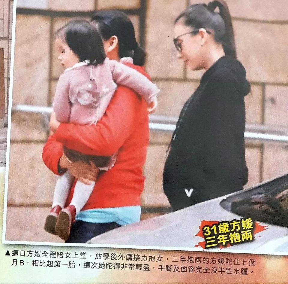 郭富城为生儿子修改家居风水?挺孕肚陪女儿上课的方媛要生够四个(2)