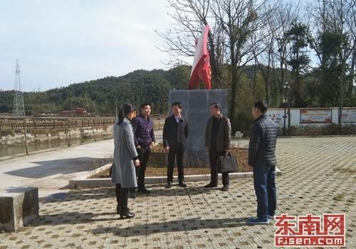 南平市司法局副调研员深入光泽县官屯村调研