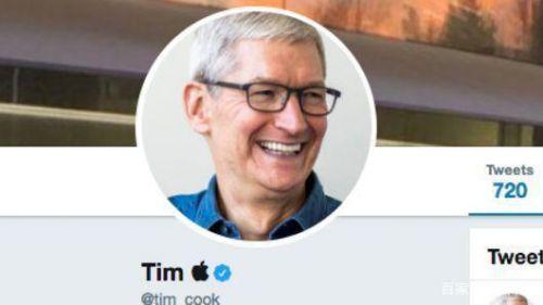 库克把推特名改了原委曝光竟将错就错 库克为何把推特名改成苹果