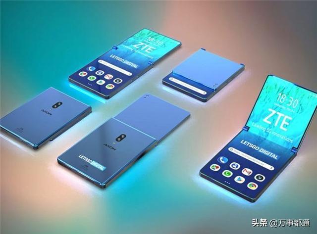 中兴可折叠手机曝光,中兴可折叠手机发布会时间