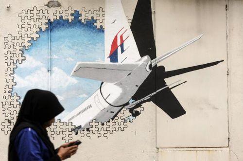 MH370失联五周年