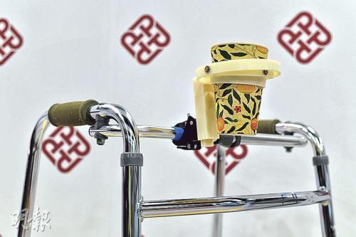 香港学生设计防抖动水杯 确保中风患者饮水安全
