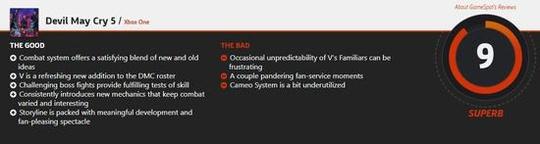 《鬼泣5》评分出炉 IGN打出9.5的高分值得期待