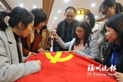 畲绣走入福州西园中心小学 女教师体验传统技艺
