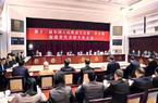 新福建大课堂,北京开讲啦!