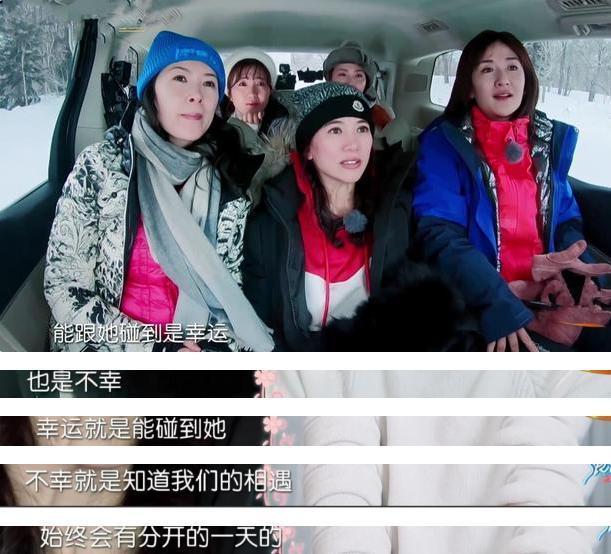 袁咏仪张智霖27年情路太动人 周润发太太却曾劝她小心?