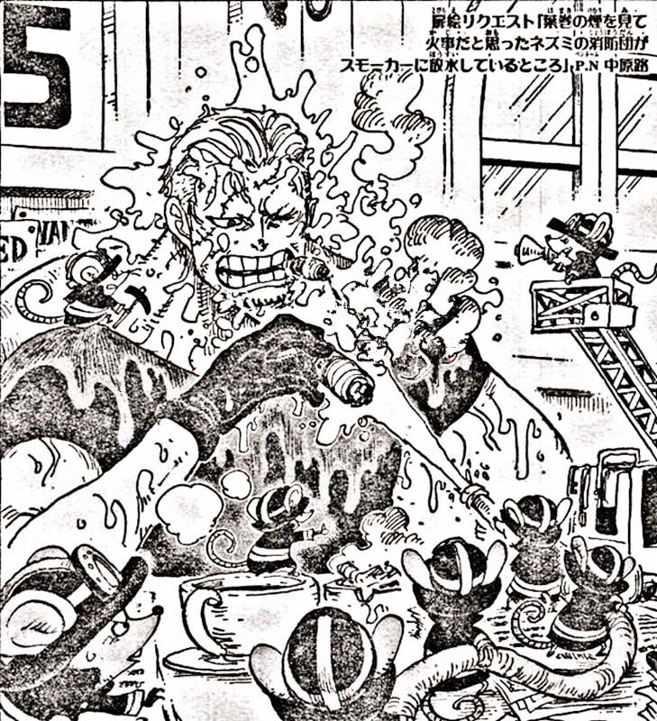 海贼王漫画935话:斯摩格遇上克星缇娜 章鱼为娜美罗宾搓澡