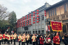 福州:茶亭十番古音,让老技艺走进新生活