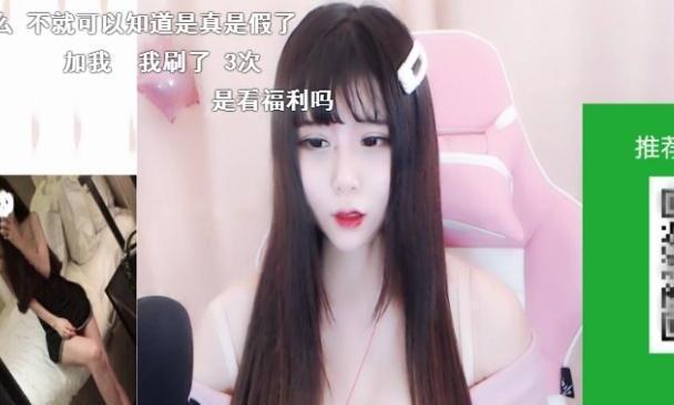熊猫直播下架女主播趁机裸露表演吸金,熊猫直播怎么了