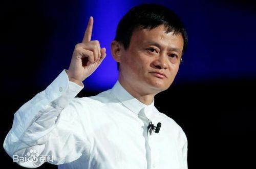 马云退出阿里旗下5家公司 或为今年退休做准备