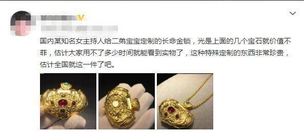 谢娜终于还赵丽颖的锁?纯金还镶5颗宝石,网友:冯绍峰赚了