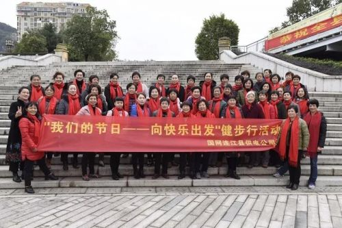 闽电巾帼建功新时代 多彩人生展现女性风采