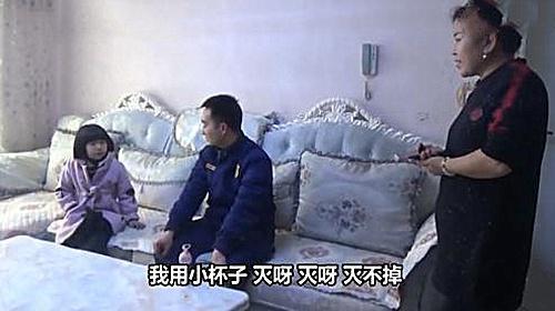 家中失火6岁萌娃淡定报火警 并救下3岁妹妹:这些都是老师教的