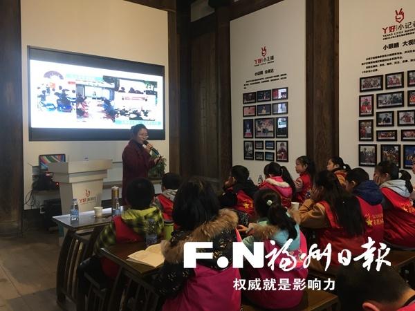 福州首个社区故事馆落户上下杭