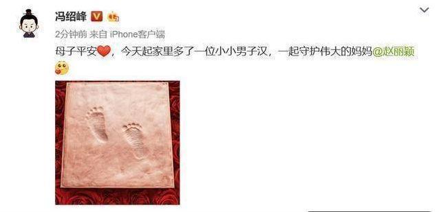 冯绍峰得子首现身送记者晚餐和蛋糕 贴身照顾赵丽颖被赞好老公!