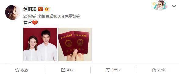 """官宣赵丽颖产子,别有心机的""""劈叉照""""又火了 网友:高情商"""