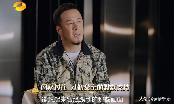 歌手2019第九期排名:杨坤夺冠!波琳娜的排名却引发热议