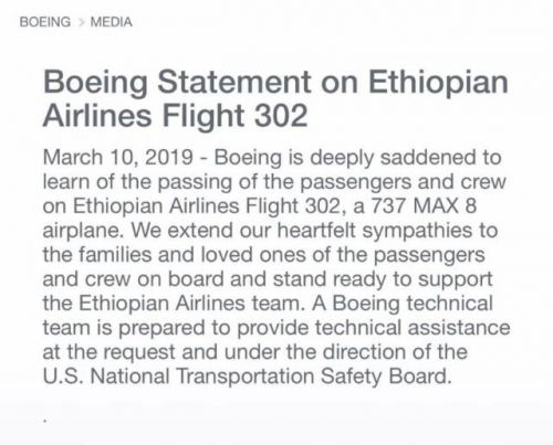 波音公司声明是怎么回事 埃航客机失事波音公司说了什么