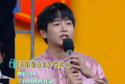 刘宪华退出向往3是真的吗?,刘宪华为什么退出向往3嘉宾都有谁