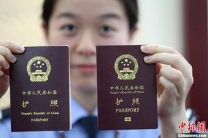 留学生在加拿大转机回国途中丢失护照 怎么办?
