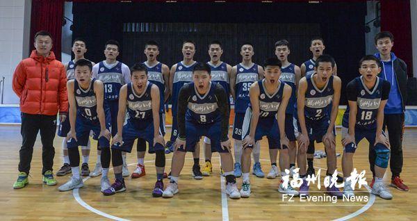 2019年福州市中小学生篮球锦标赛完美收官