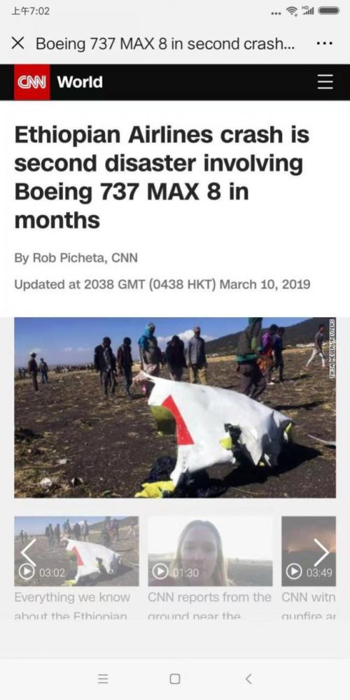 暂停波音737MAX怎么回事 波音737MAX半年坠机两次令人震惊