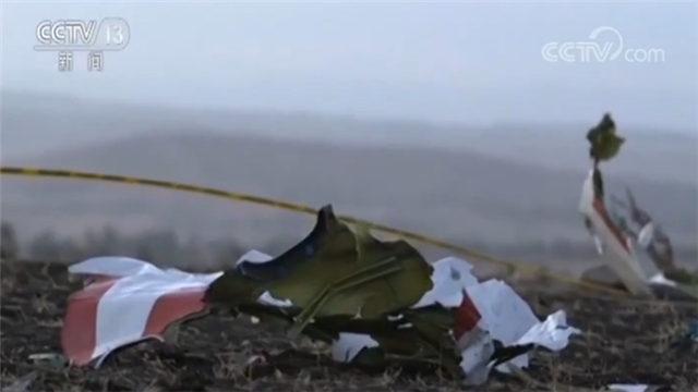 埃塞航空客机失事:机上8名中国乘客身份确认